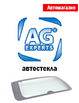 «Auto Glass Experts» автостекла