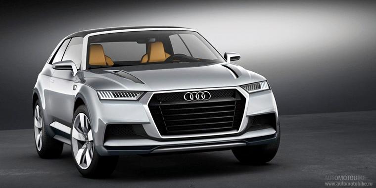 Audi Q1 concept 2016