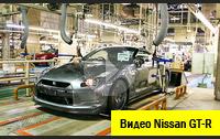 Цены и как собирают Nissan Gt-r на заводе
