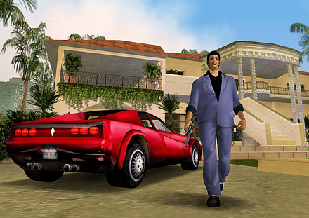 Мафия стрельба в игре GTA дорогие тачки и спортивные машины