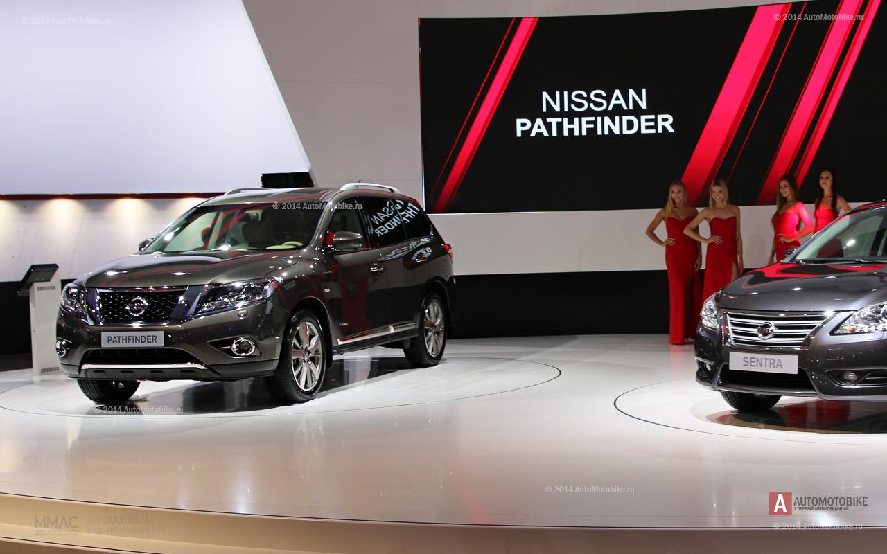 Премьера новых моделей Ниссан - внедорожника Nissan Pathfinder Hybrid 2014 на ММАС 2014