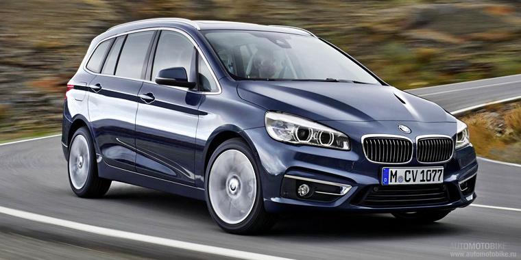 По словам представителей компании BMW, представленная 2-Series Gran Tourer является отличным семейным автомобилем