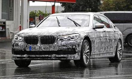 BMW Alpina B7 2016
