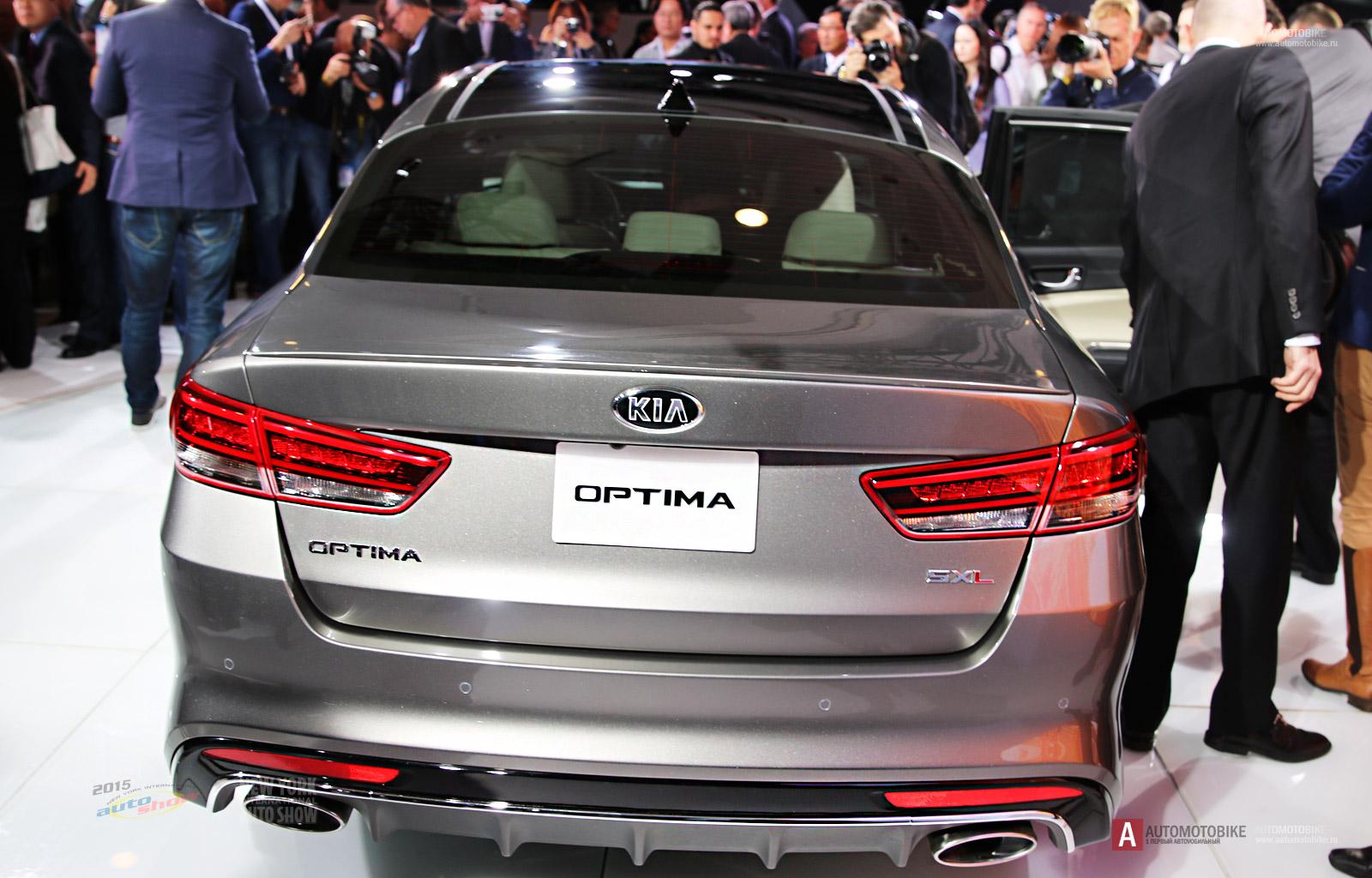Фотогрвфии новой KIA Optima 2016 модельного года на автосалоне в Нью-Йорке 2015 новинка
