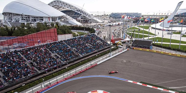 Формула-1. Гран-при России в Сочи