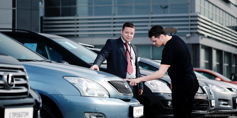 Осмотр автомобиля - важная часть покупки