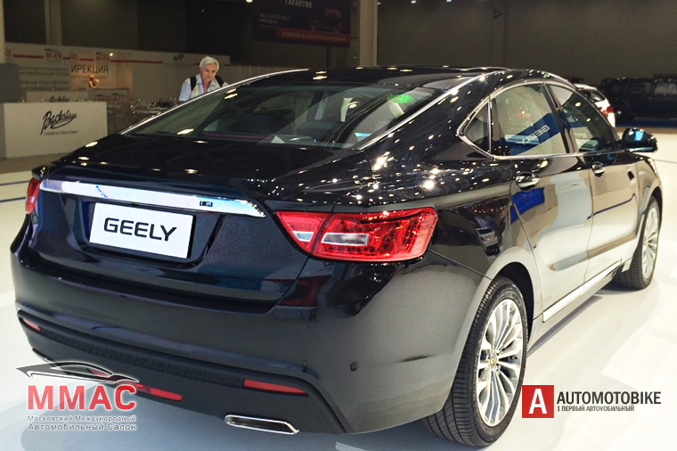 Geely Emgrand GT на ММАС-2016