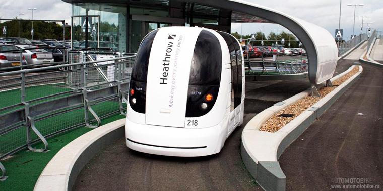 В Дубае запустили первый беспилотный автобус