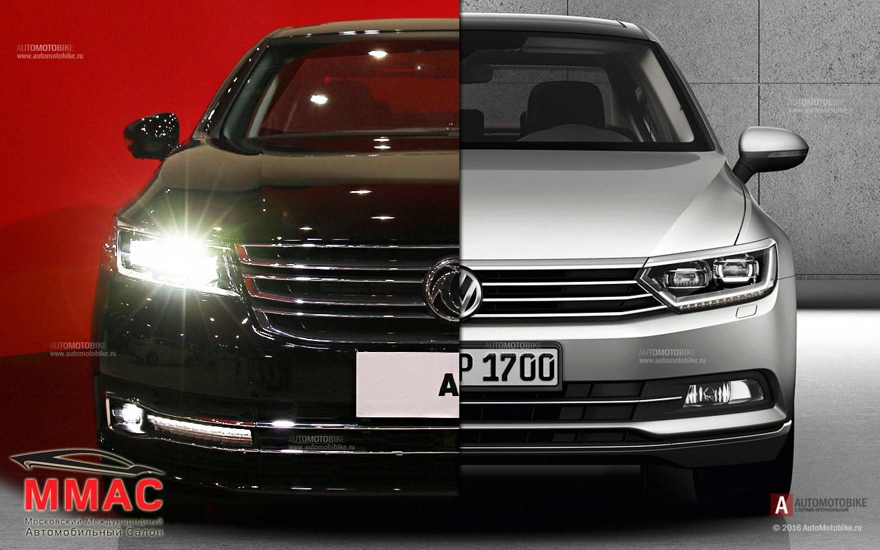 Сравнение дизайна кузова DongFeng А9 с седаном Volkswagen Passat