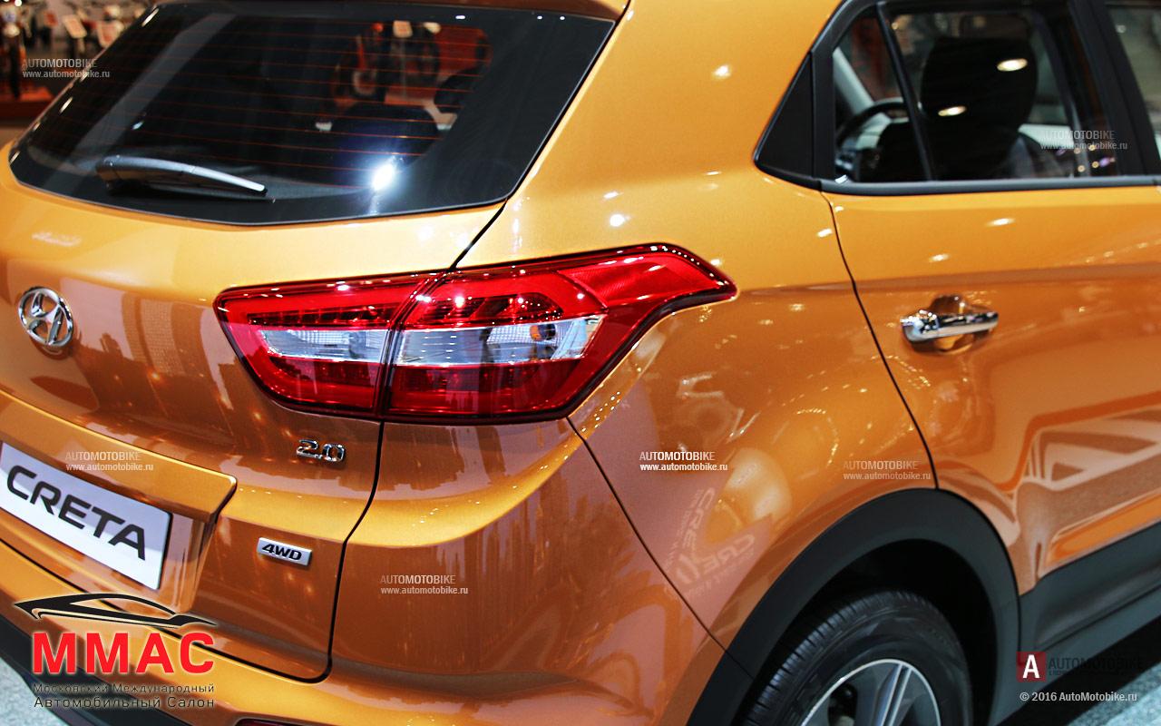 Новые задние фонари Led на кроссовере Hyundai Creta 2016