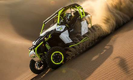 BRP  Can-Am Maverick X ds