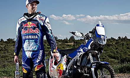 Новый Yamaha YZ450F Rally  2014