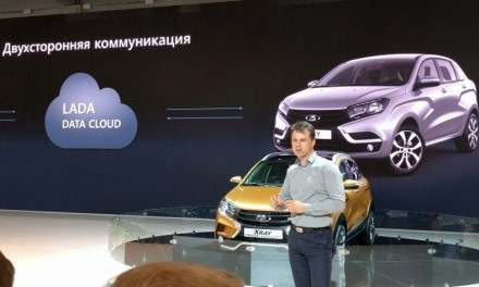 Lada Connect