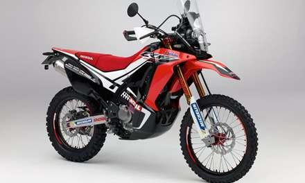Honda Honda CRF250 Rally