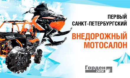 IMIS OFF Road 2015