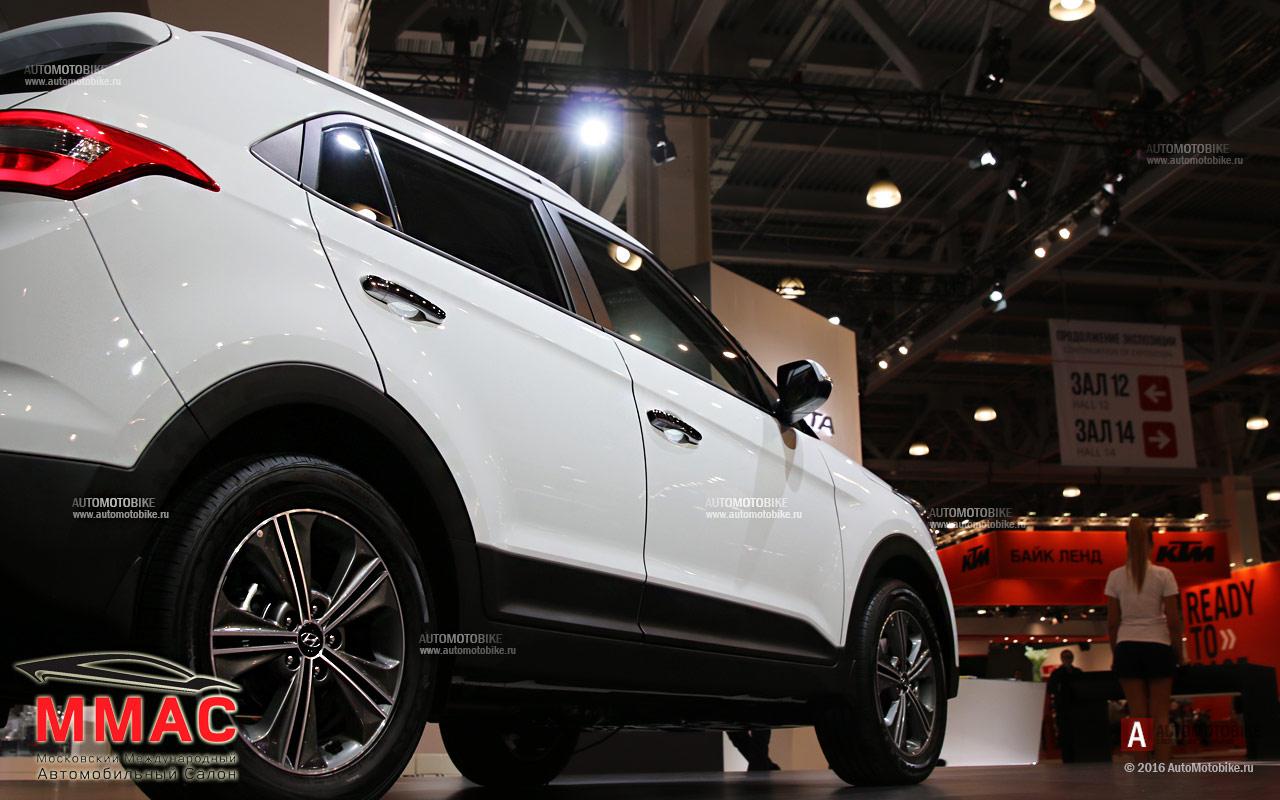 Hyundai Creta 2016 представила на автосалоне ММАС 2016
