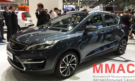 Geely Emgrand Cross на ММАС-2016