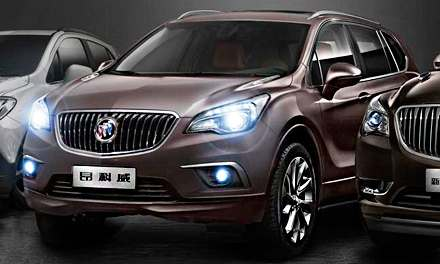 Buick Envision 2015